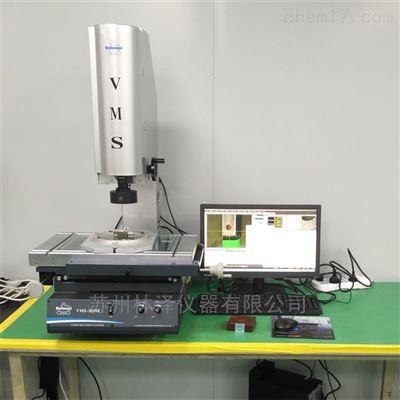 VMS-4030F万濠增强型二次元影像仪