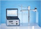 二維放療自動掃描水箱及射線束分析系統