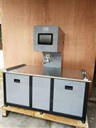 電動板材抗折試驗機價格