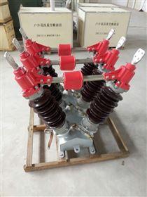 35KV高壓隔離開關山東省35KV戶外高壓隔離開關電站型線路型