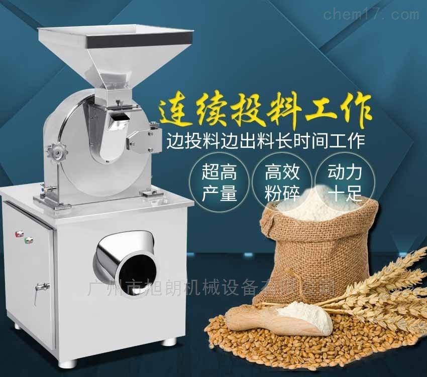 高效涡轮豆荚、棉籽壳粉碎机,高产量!