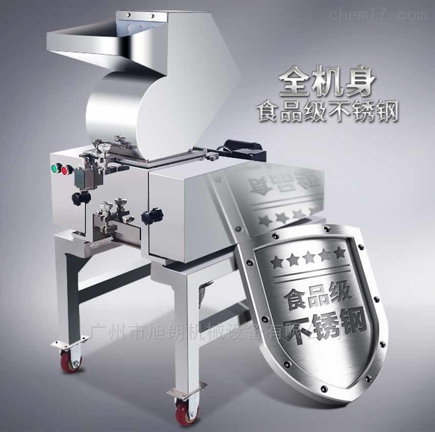 食品药材化工万能破碎机,不锈钢材质!