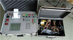 PSGKC-F2高壓開關動特性測試儀