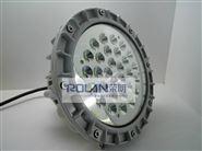 油库LED防爆灯IIC级隔爆型LED灯