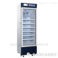 海尔医用4℃血液冷藏箱 HXC-608