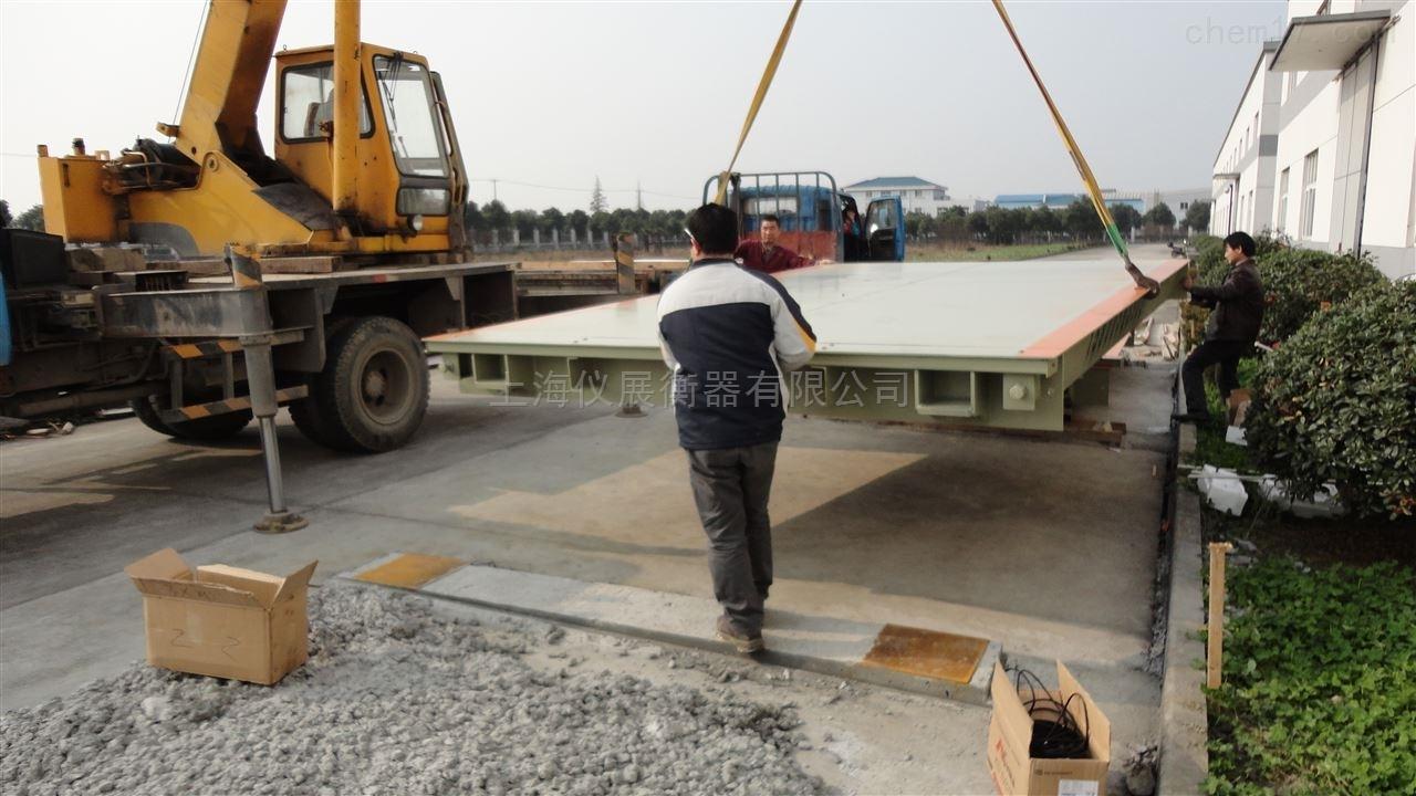 50吨60吨08吨大地磅称重传感器价格