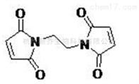 蛋白交联剂5132-30-9 双马来酰亚胺基乙烷 交联剂