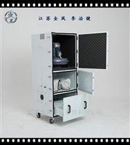 打磨切割粉尘吸尘机-气缸振动式吸尘器