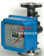 氦气流量计价格优惠