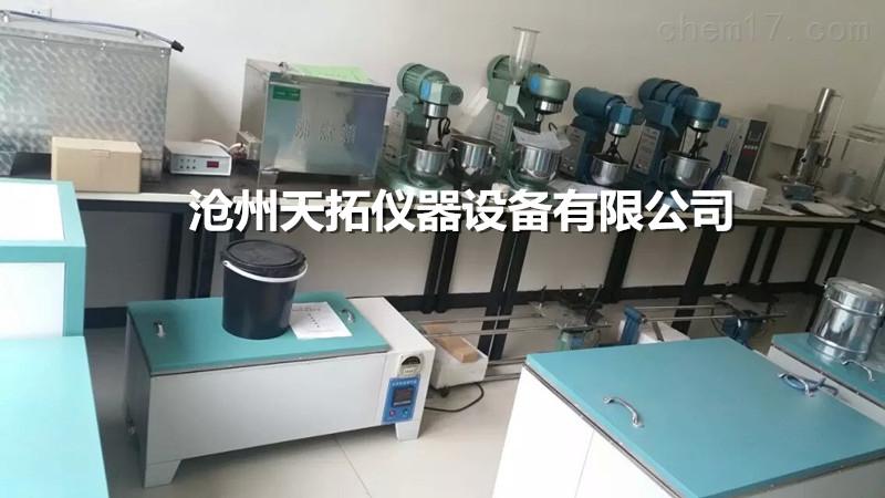 沧州天拓仪器设备有限公司