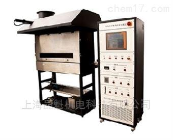 铺地材料燃烧性能试验机