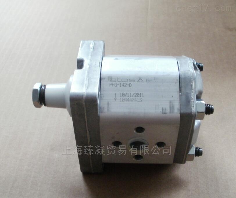 ATOS齿轮泵PFG-142-D意大利原装