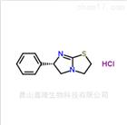 盐酸左旋咪唑 16595-80-5 优质抗虫病原料药