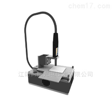 SEED785 便攜式拉曼光譜儀