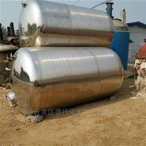 本厂闲置二手微生物发酵罐