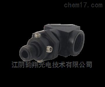 COL90-UV-10直角準直鏡