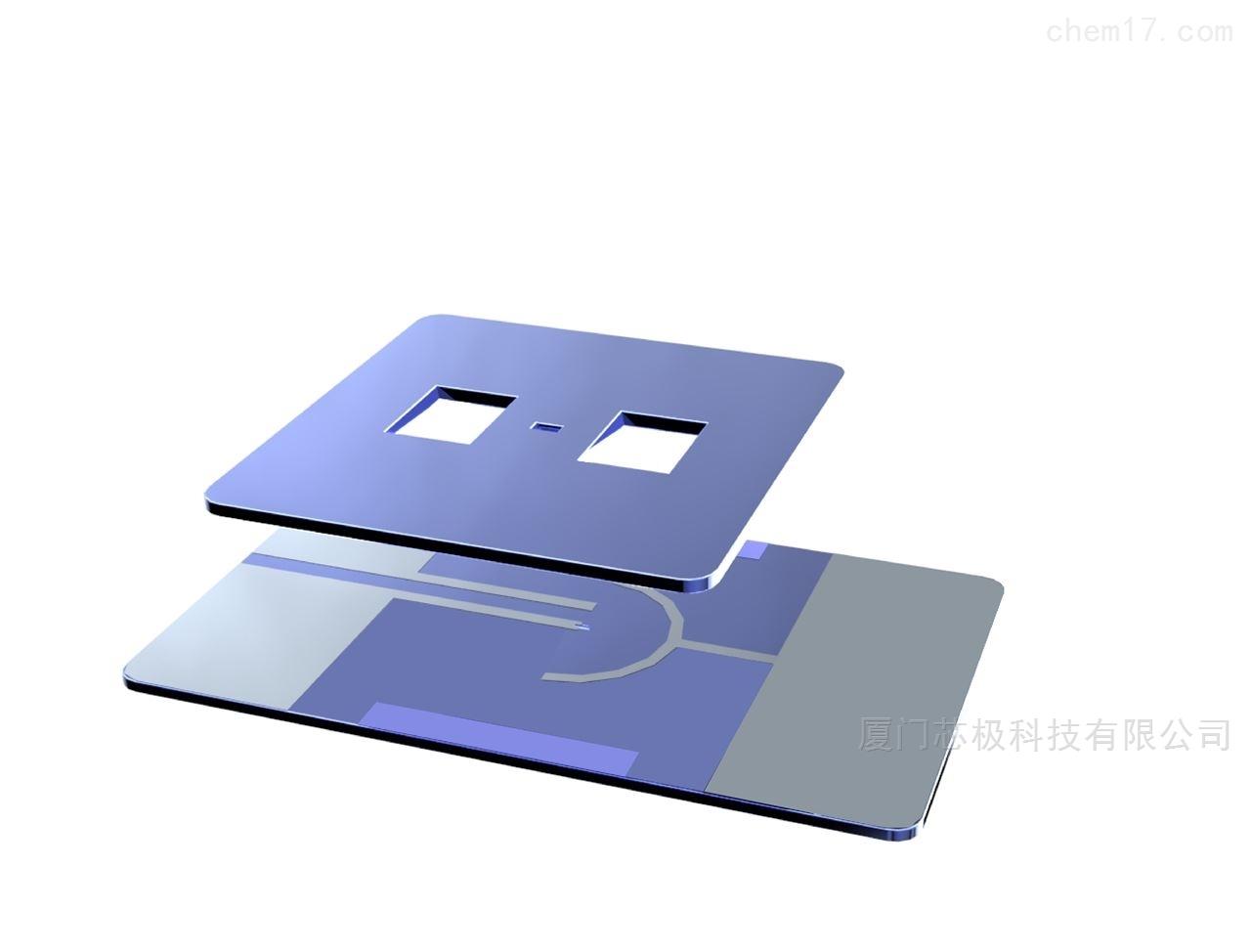 高分辨原位电化学芯片