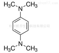 蛋白交联剂100-22-1 N,N,N',N'-四甲基对苯二胺 交联剂
