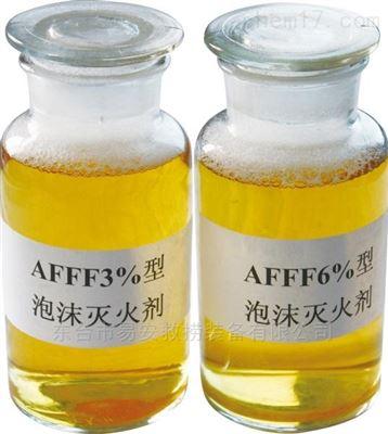 AFFF船用水成膜泡沫滅火劑20L可攜式滅火器