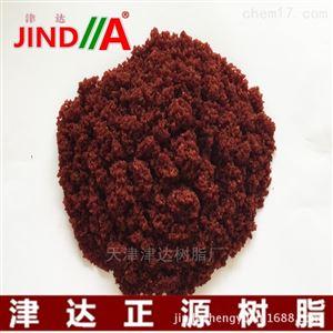 变色树脂(CJ-2变色阳离子交换树脂)厂家