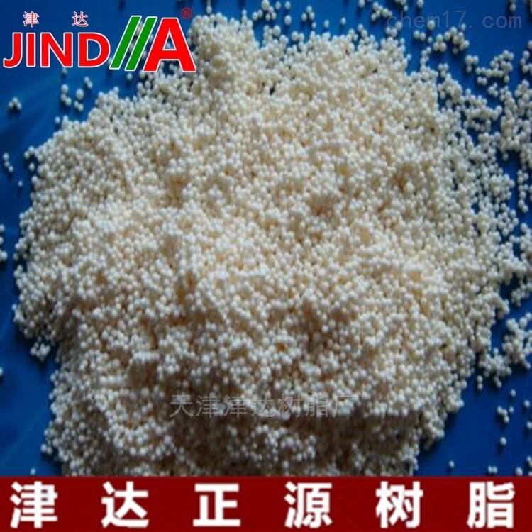 供应D402苯乙烯系螯合离子交换树脂