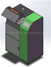 酷斯特科技X荧光高频熔样机熔融炉