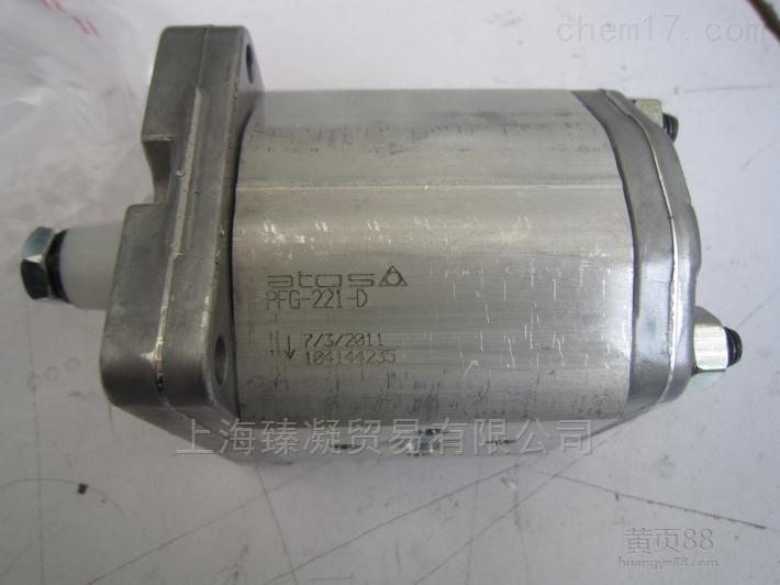 ATOS齿轮泵低价销售