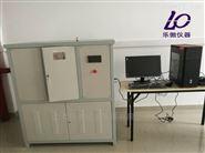 导热系数测定仪