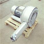 7.5KW雙段式高壓鼓風機現貨