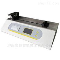 KZJ-02A吸水纸巾抗张强度试验机