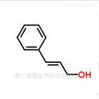 肉桂醇有机合成 104-54-1 供应香精原料