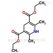 饲料二氢吡啶 1149-23-1 优质抗氧添加原料