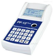 PF-12Plus多參數水質分析儀
