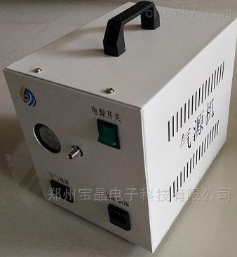 YGC-3Q气源机