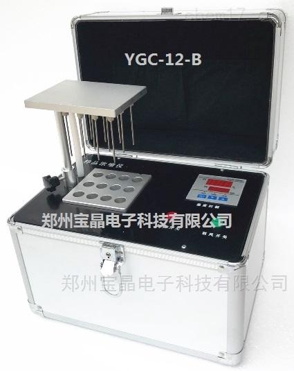 YGC-12-B样品浓缩仪,空气吹干仪,氮吹仪