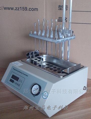 YGC-24S水浴氮吹仪,样品浓缩仪,氮气吹干仪