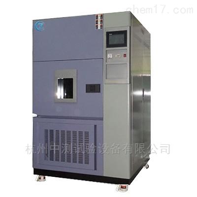 氙灯耐气候试验箱(水冷式)
