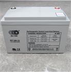 奥特多OT100-12大型奥特多蓄电池OT100-12
