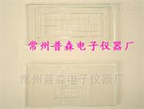 普森PSF-0.1-1 浮游生物计数框