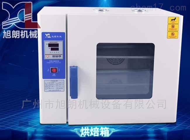 广东智能专用科学研究电热恒温烘干烤箱供应