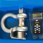 EQW-2D无线卸扣型测力计-其他系列