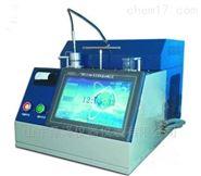 全自动结晶点测定仪(0-160度)