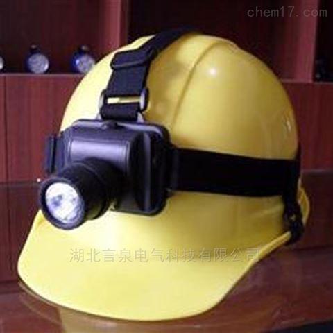 IW5130湖北言泉消防防爆头灯生产厂家