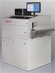 德国OBLF 真空直读光谱仪批发价销售