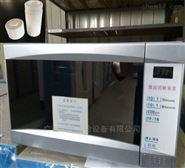微波消解装置WXJ-III/WMX-III-A/WMX-III-B