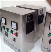 水箱消毒器游泳池消毒杀菌装置