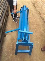 铁皮手动折弯机90度直角加工