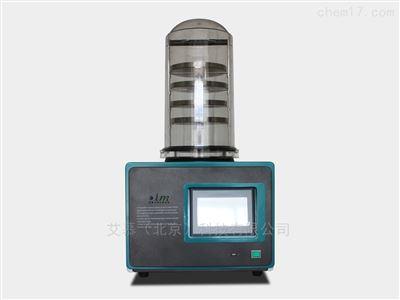 Nlab-1A-50实验室冷冻干燥机Nlab-1A-50