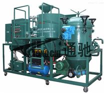 ZYN-50ZYN全自动排渣脱色滤油机
