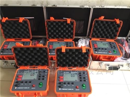 卫生间等电位测试仪
